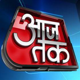 Download Font Used In Aaj Tak Logo Beautiful Hindi Fonts