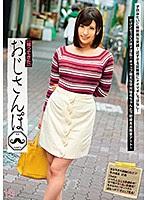 EIKI-095 【帰ってきた】おじさんぽ