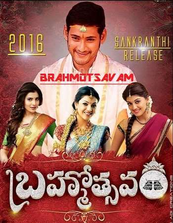 Brahmotsavam 2016 Hindi Dual Audio 650MB UNCUT HDRip 720p HEVC