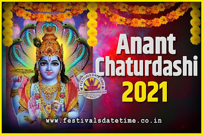 2021 Anant Chaturdashi Pooja Date and Time, 2021 Anant Chaturdashi Calendar