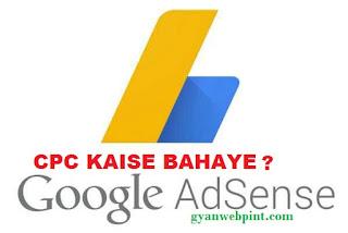 Google-Adsense-Ki-CPC-Kaise-Badhaye-Top-5-Trips