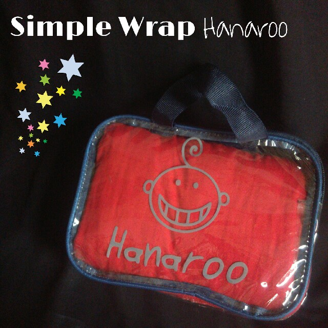 Catatan Ria Review Gendongan Simple Wrap Hanaroo