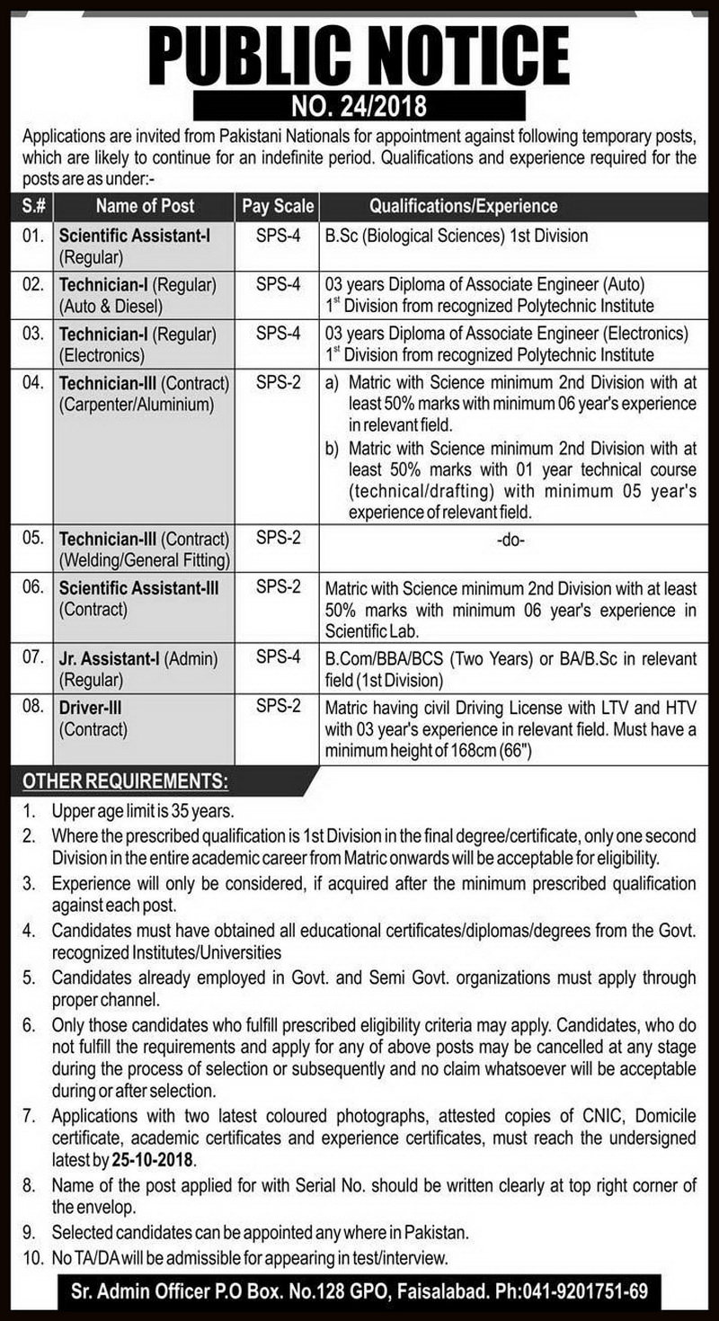 Atomic Energy Commission Jobs in Pakistan