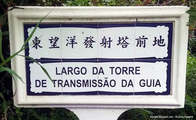 LARGO DA TORRE DE TRANSMISSÃO DA GUIA - MACAU