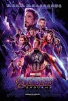 Download Film Advenger EndGame