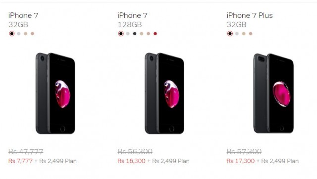 Bharti Airtel Offers iPhone 7 At Just Rs 7777 ; Bharti Airtel ; Airtel, iPhone; iPhone 7; iPhone 7 plus; Apple