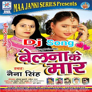 Chadhal jawani naina singh Dj song download 2017