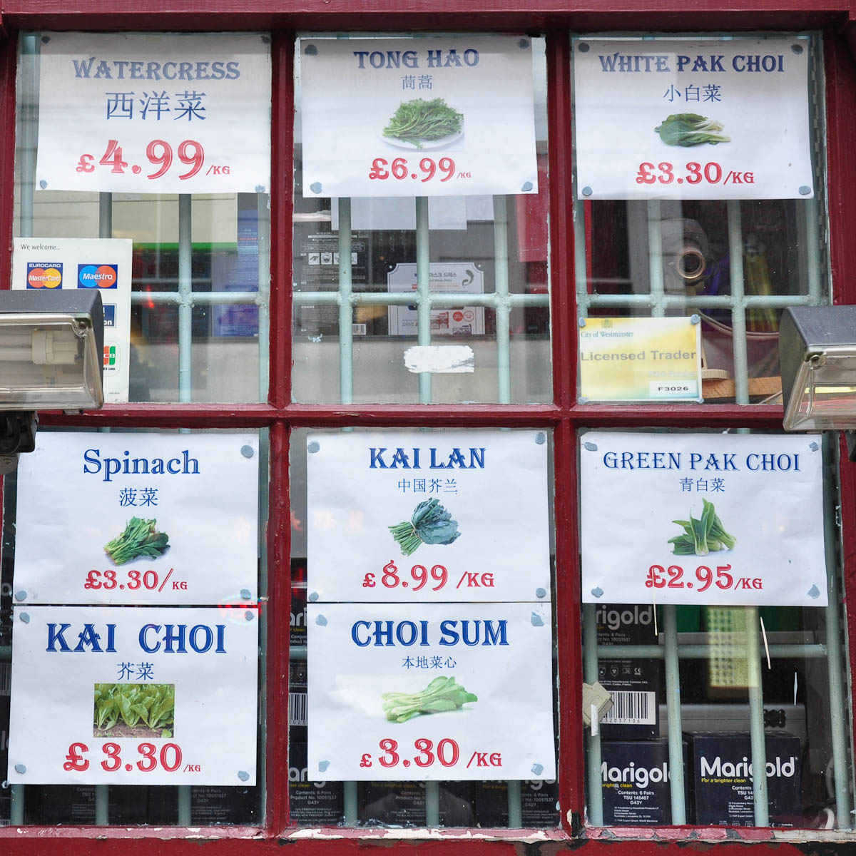 Chinese vegetables, Chinatown, London, England