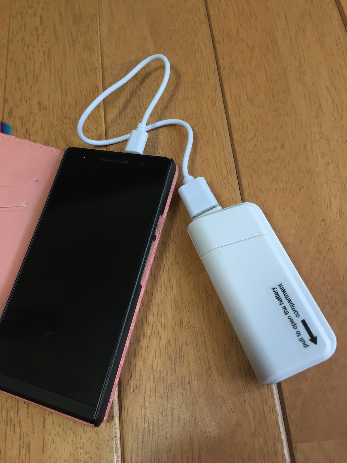 充電式乾電池モバイルバッテリー