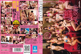 AVOP-105 Kira ★ Kira SPECIAL Brown Tan Butto-bimusume Vs Transformation Dirty Sister Intercourse Addiction Chaos 交祭Ri