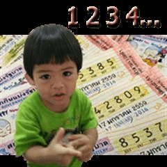 Lottery Phoon