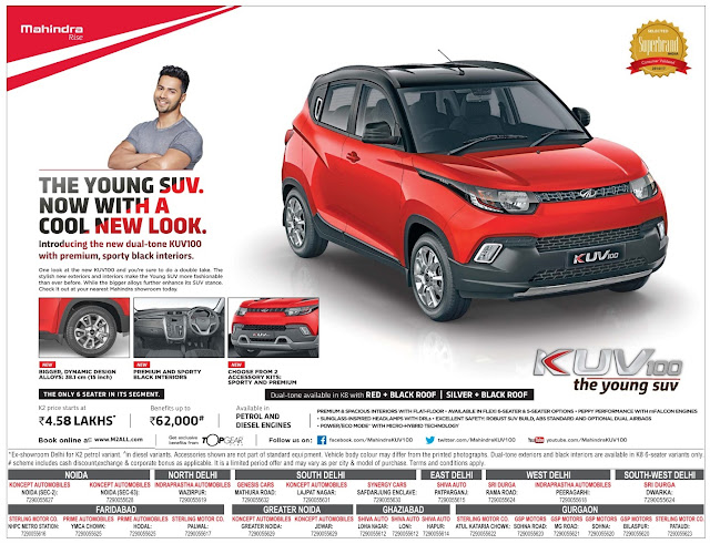 The Young KUV 100 with new look and new offers | April 2017 summer offers