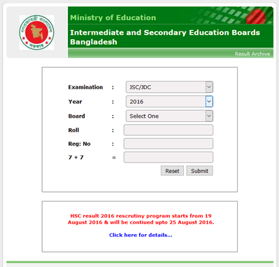 JSC result 2016 Check Online By SMS, apps all Education Boards