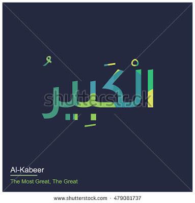 Asmaul Husna - Al Kabiir (Yang Maha Raksasa) - (shutterstock.com)