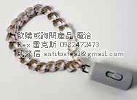 珠寶防盜標籤