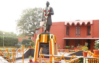Central Sanskrit Universities Bill, 2019