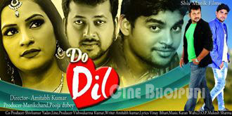 Bhojpuri movie Do Dil