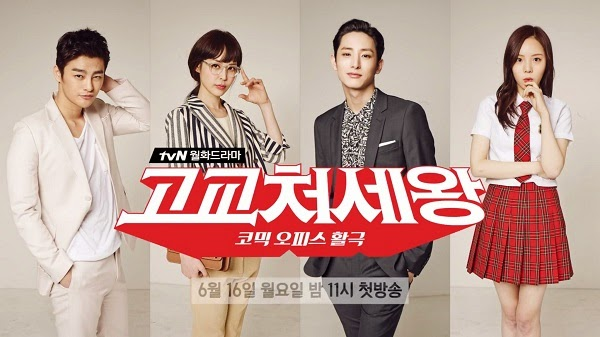 Drama Korea High School King Of Savvy Subtitle Indonesia