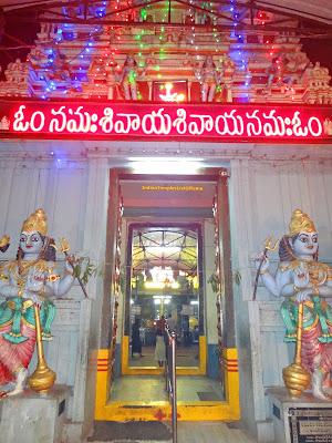 Pedakakani Temple in Guntur