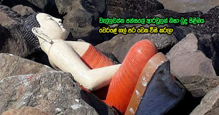 Buddha statue thrown into beach ...  because of conflict in Wellawatta temple!