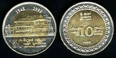 Sri lanka 10 Rupees (1998) Anniv. of Independence