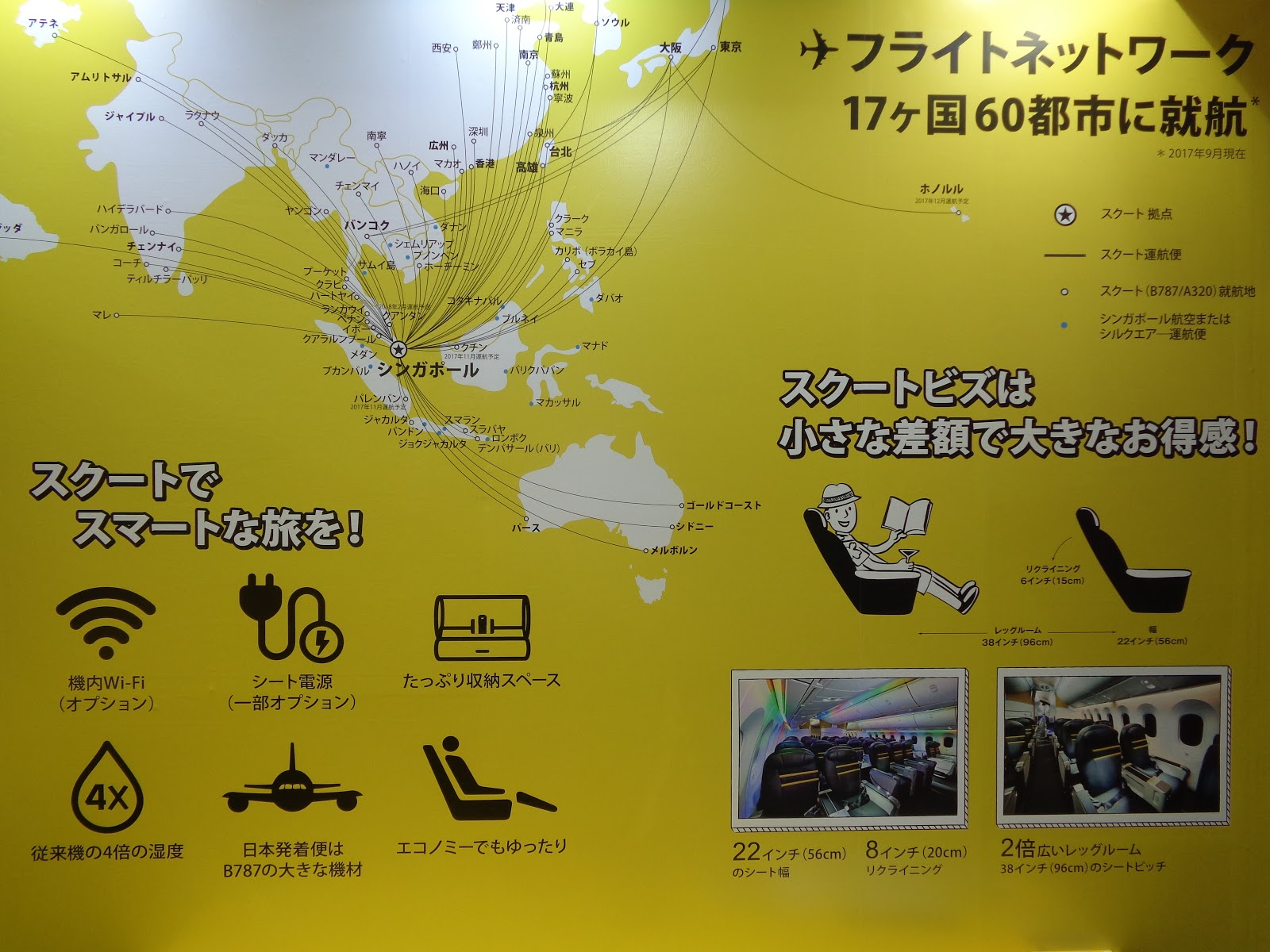 Scoot\'s flight to Honolulu plans to route via Osaka Kansai in ...