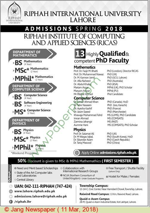 Riphah International University RICAS Admissions Spring 2018