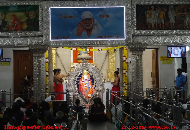 Shirdi of the South