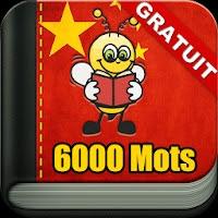 حمل تطبيق Fun Easy Learning و تعلم اللغة الصينية بسرعة