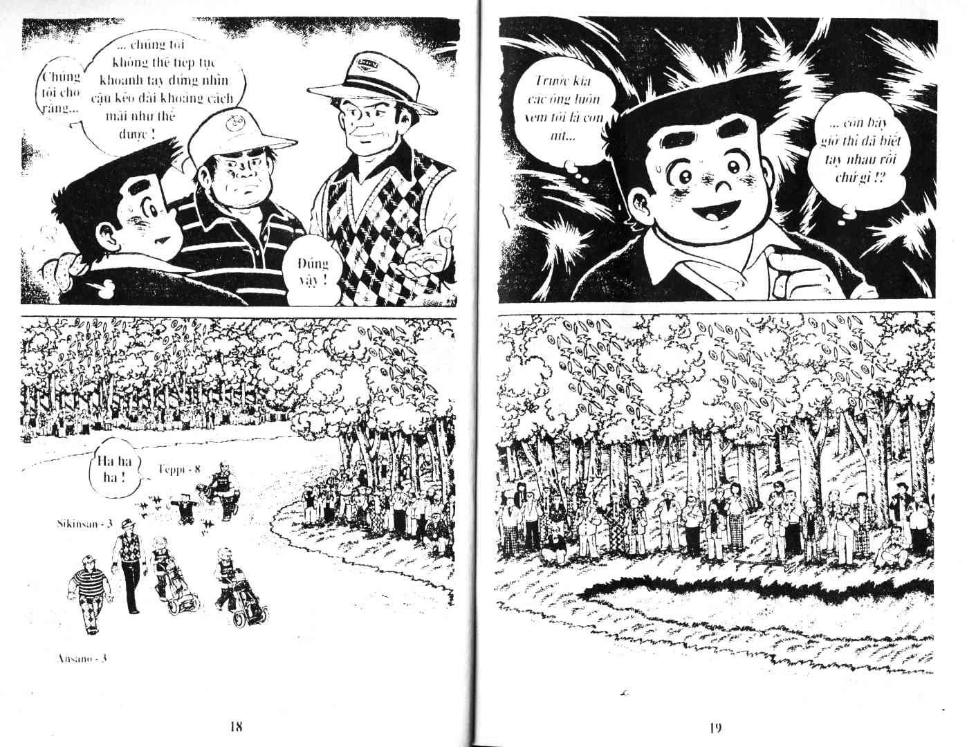 Ashita Tenki ni Naare chapter 40 trang 7