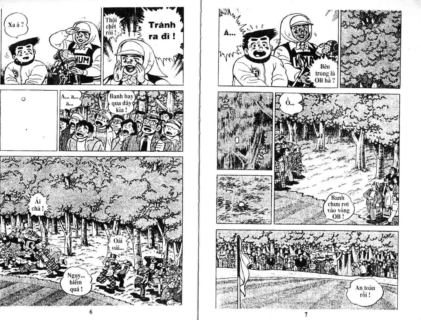 Ashita Tenki ni Naare chapter 41 trang 2