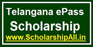 Telangana ePass Scholarship