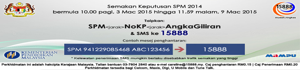 tarikh semakan keputusan spm online dan SMS