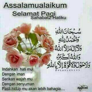 Ucapan Assalamualaikum Selamat Pagi Islami Nusagates