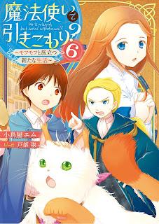 魔法使いで引きこもり? Mahotsukai de Hikikomori free download