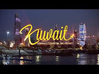 Interesting facts about Kuwait in hindi  ( कुवैत देश के बारे में रोचक बातें )