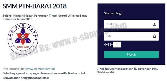 Cara pendaftaran SMM PTN BARAT Online