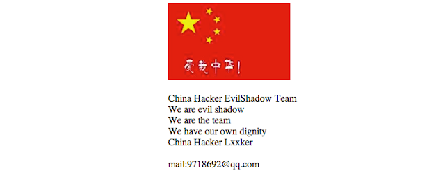 Chinese hackers defaces Philippines News Agency website