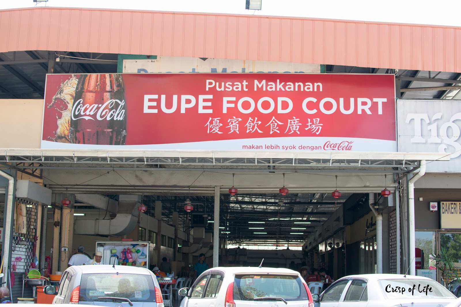 Eupe Food Court Curry Mee @ Sungai Petani, Kedah