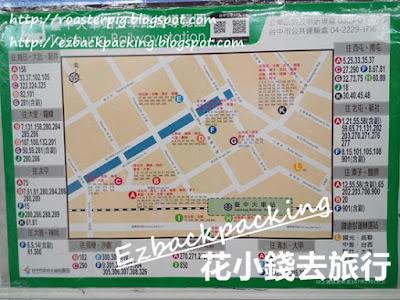 台中駅前バスの乗り場案内