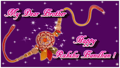 Rakhi Images,rakhi images download ,rakhi images wallpapers,rakhi images photos,rakhi images for brother,beautiful rakhi pic,rakhi images 2018,free rakhi images, rakhi photo download