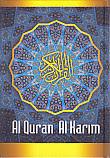 Judul : AL-QUR'AN AL KARIM
