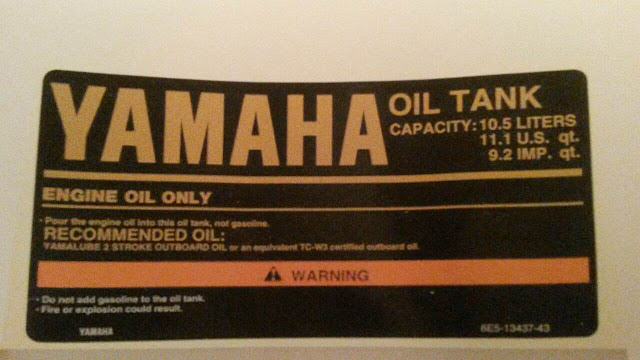 Yamaha Outboard Oil tank 10.5 Liters
