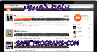 soundcloud downloader free download
