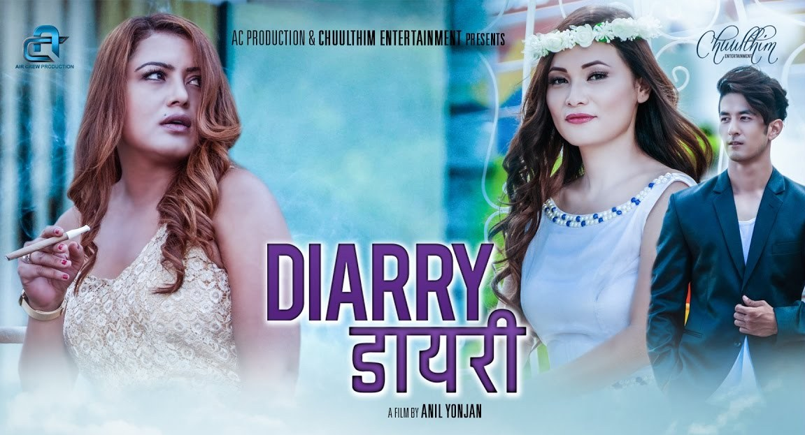 nepali film diarry