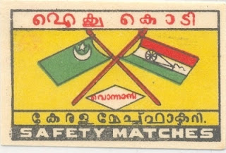 FLAGS And STAMPS INDIAN NATIONAL FLAG ON MATCHBOX LABELS