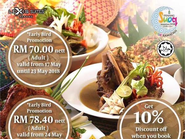 """Sajian Laut, Selera Kampung Nelayan"" Ramadan Buffet @ Lexis Suites Penang"