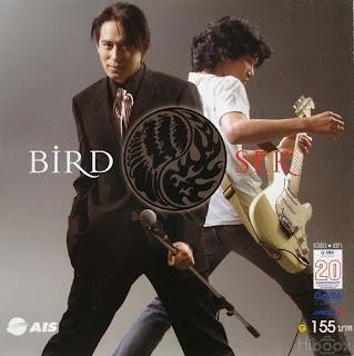 [Bird][Album] Bird & Sek