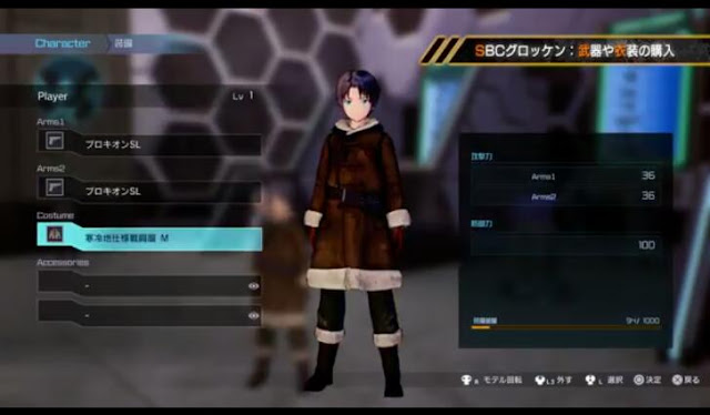 Third screenshot from Sword Art Online: Fatal Bullet's first trailer