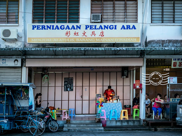 Saturday Only Hand Brew Filter Coffee @ Pelangi Coffee 彩虹咖啡, Sungai Ara, Bayan Lepas, Penang